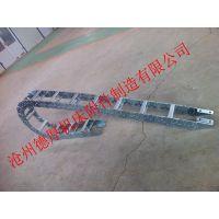 冶金设备专用钢铝拖链 钢制拖链沧州德厚