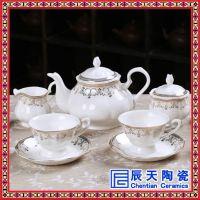 陶瓷咖啡具订制 景德镇礼品咖啡杯订制印logo