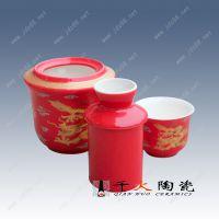 景德镇陶瓷酒杯价格 1壶6杯 三个脚酒杯 陶瓷自动酒具套装厂家