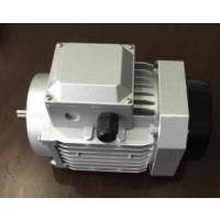 凸轮分割器上涡轮减速机专用方形铝壳电动机YS7114-0.25KW