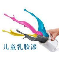 艺术涂料用增稠剂羟乙基纤维素HEC