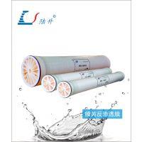 陆升水处理批发膜芮反渗透膜_RO膜_逆渗透膜用于反渗透纯水设备处理纯净水