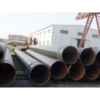 防腐螺旋钢管|天翔成防腐厂|加强级国标防腐螺旋钢管