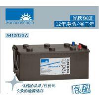 德国阳光胶体蓄电池2v500ah进口价格
