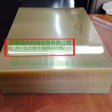 良合PET/PVC切片机、适用于PET/PVC压延挤出机在线切片