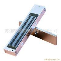 供应磁力锁/苏州磁力锁/昆山磁力锁门禁考勤器材及系统