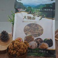 """供应""""皖太源野"""" 亳州特产 菌菇干货 特级黄金菇"""