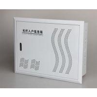 光纤箱_安徽千亚电气有限公司(图)_弱电箱光纤箱