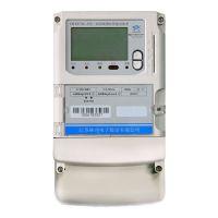 0.5S级江苏林洋牌DTZY71C-Z三相本地费控智能电能表|电度表