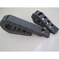 宏康供应机床附件65*250工程塑料拖链