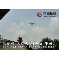 东莞宣传片拍摄塘厦黄江宣传片拍摄巨画传媒资深精英团队