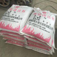 郑州四季火耐材生产 高铝浇注料 强度高 价格低590元起火爆销售中