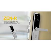 耶鲁智能锁品牌电子锁十大品牌耶鲁密码锁家用防盗门锁ZEN-R