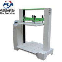 纸箱抗压仪 ISTA标准压力试验机 包装箱耐压力测试仪