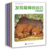 北京设计排版/书刊印刷/无线胶订等加工的优秀服务商,北京鑫益晖印刷:王经理13911243180