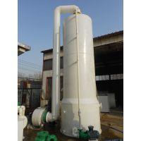 济南新星品质保证(图)、废气吸收塔填料、废气吸收塔