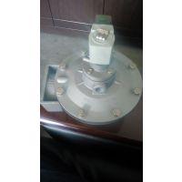 星华环保DMF-Z-40电磁脉冲阀 常压电磁阀 2寸直角式脉冲阀