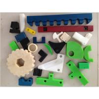 供应工程塑料MC尼龙各种异形件、非标件、标准件