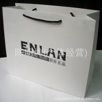 厂家供应精美服装手提纸袋 时尚个性购物纸袋