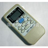 供应三菱空调遥控器  三菱空调专用遥控器  空调遥控器 遥控器
