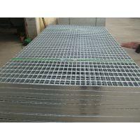 厂家供应平台,格栅板 表面热镀锌处理,安平奥安钢格板厂