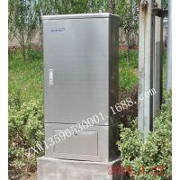 供应不锈钢各种户外机电箱  配电箱  电表箱