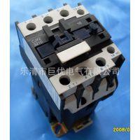 供应高性能直流操作接触器CJX2-3210Z CJX2-Z3201