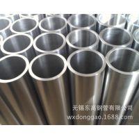 供应现货37*1.5精密无缝钢管,定做各种规格精密无缝管