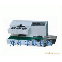全自动晶体管风冷台式电磁感应铝箔封口机|连续封口机