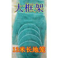 通江渔具—批发笼子 地笼 捕鱼笼 渔具 虾笼 甲鱼笼
