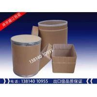 泗阳纸板桶批发 ,泗阳包装纸桶