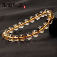 银龙珠宝巴西钛晶金水晶手链纯天然发晶手串手饰女士首饰品批发