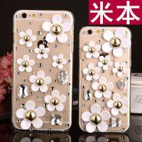 iPhone5S清新可爱小白花镶钻手机套 苹果6PLUS时尚水钻保护壳