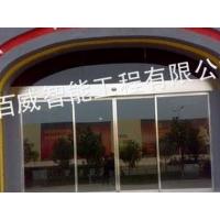 苏州工业园区门禁安装 电子围栏 道闸安装