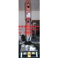 塘厦超声波塑焊机,塘厦二手进口超声波焊接机,超声波塑焊机设备