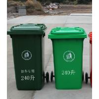 加厚型240升小区街道垃圾桶