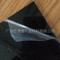 亚克力透明板材生产厂家 亚克力颜色透明 磨砂 彩色颜色透明 实色板 黑板