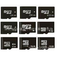 内存卡厂家批发 SD卡 micro sd TF 4GB 手机内存卡
