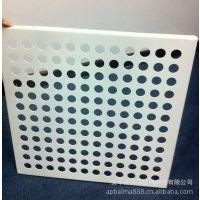16锰钢厚重型筛板