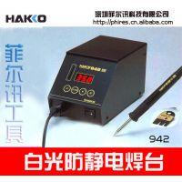 优质供应:白光[KAKKO]焊台942数显恒温焊台942智能无铅焊