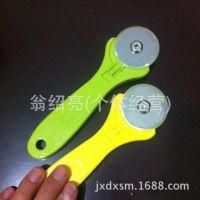 扁皮筋裁剪刀工具刀 滚刀 拼布切割圆刀 轮刀台湾进口刀片 45MM