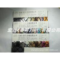 金属PU植绒格子人造革镜面皮革毛底植绒印花PU植绒箱包鞋材料面料