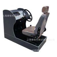 【厂家直销】简易汽车驾驶模拟器,驾校验收设备,经济型驾驶模拟仪