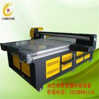深圳瓷砖打印机生产厂家 龙润牌UV平板打印机