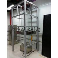 阳光悦达专业生产IPX1-6防水等级试验装置