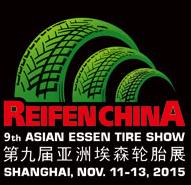 2015第九届亚洲埃森轮胎展览会