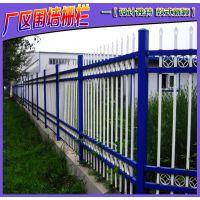 小区锌钢护栏网 无焊接/组装式围墙护栏【安全性能好】