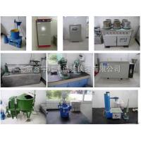 鑫宇路达厂家特价提供xyld混凝土搅拌站试验仪器
