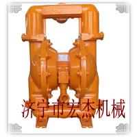 BQG-170/0.25系列矿用气动隔膜泵证件齐全价格合适