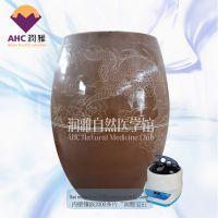陶瓷汗蒸缸定做厂家 陶瓷能量缸生产厂家